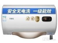 万家乐 D60-S3热水器南宁仅售1499元