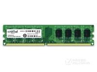 包邮官方 Crucial 英睿达 镁光 美光 DDR2 1066 2G 台式机内存条