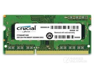 英睿达2GB DDR3 1600(CT25664BF160B)