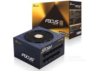 海韵FOCUS+800FX