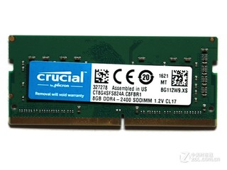 英睿达8GB DDR4 2400(CT8G4SFS824A)