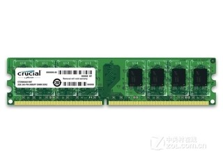 英睿达2GB DDR2 1066(CT25664AA1067)