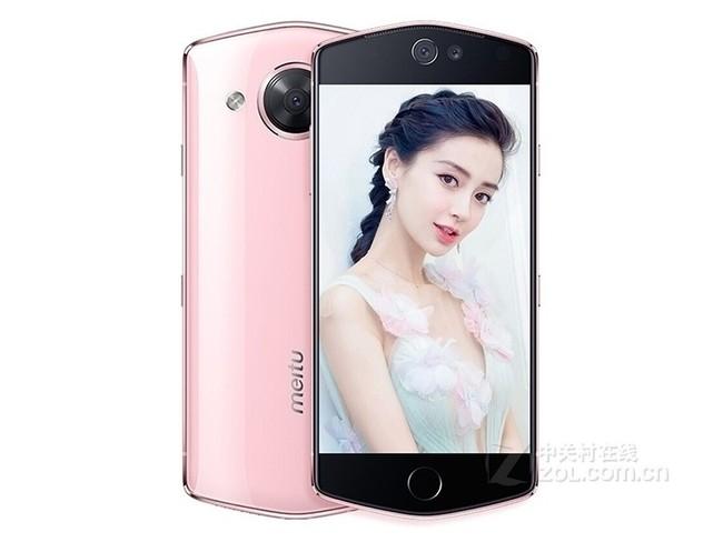 Meitu 美图M8s(MP1709)4GB+64GB 芭比粉 自拍美颜 全网通 移动联通电信4G手机