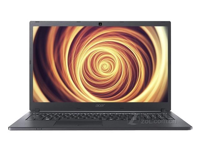 Acer TMP2510