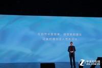 华为nova 2s(4GB RAM/全网通)发布会回顾2