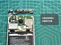 小米红米5(2GB RAM/全网通)专业拆机5