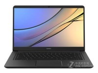 HUAWEI MateBook D笔记本2018版南宁售