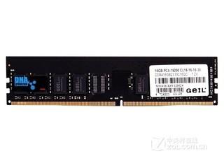 金邦千禧条 16GB DDR4 2133