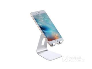 技光JK-D06金属桌面手机支架