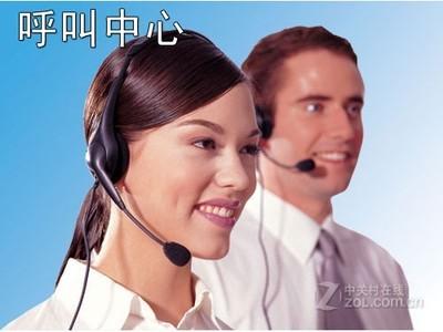 润普  RP-CTIHJ专业呼叫中心