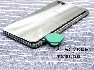 华为nova 2s(4GB RAM/全网通)专业拆机