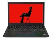 ThinkPad X280(20KFA008CD)