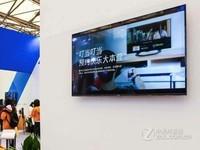 长虹55Q5R液晶电视京东618促销7997元(55英寸 4K)