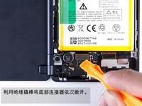 中兴Axon M(4GB RAM/全网通)专业拆机5