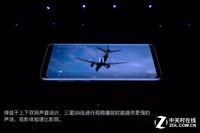 三星GALAXY S9(全网通)发布会回顾6