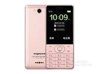 中兴L880手机(黑色 双卡双待 直板按键 老人机) 京东199元