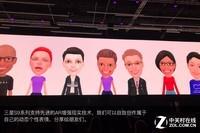 三星GALAXY S9+(全网通)发布会回顾2