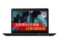 ThinkPadX1 Carbon笔电(i5-7200U) 天猫9999元