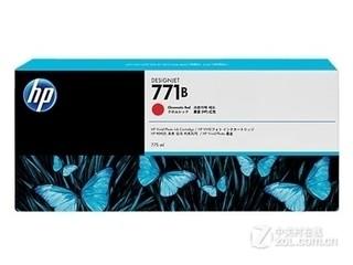 HP 771B(B6Y00A)