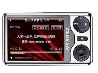 优之星影视王RM60(2GB)