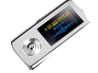 蓝魔V7(2GB)