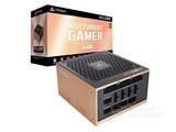 ANTEC HCG Extreme 850W