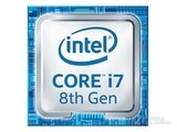 Intel 酷睿i7 8750H