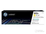 HP 202X(CF502X)