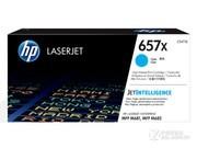 HP 657X(CF471X)