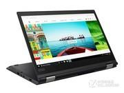 ThinkPad X380 Yoga(20LJA00TCD)