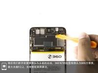 360 手机N7(6GB RAM/全网通)专业拆机5