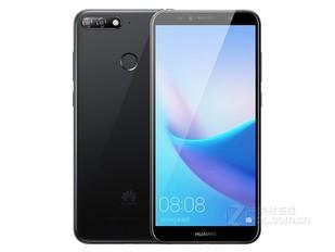 Huawei/华为 畅享 8e 青春版手机官方旗舰店正品畅想8/畅享7 9s 9e降价千元以下手机