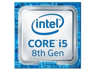 Intel 酷睿i5 8269U