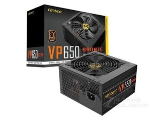 ANTEC VP650