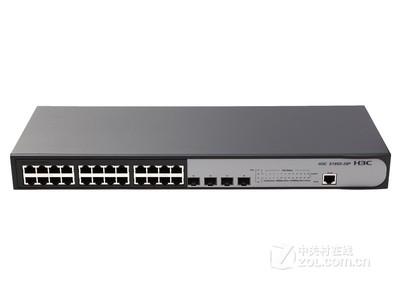 H3C S1850-28P  产品与方案咨询:13910962023