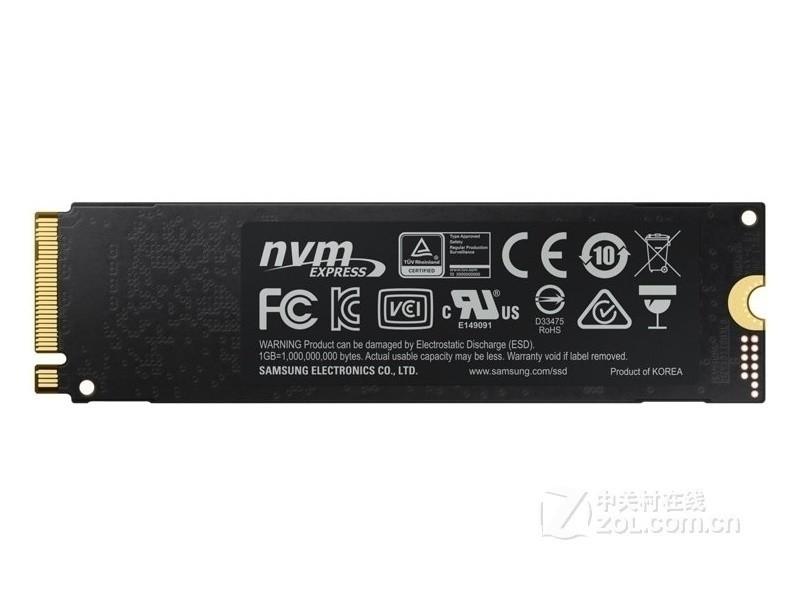 三星970 EVO NVMe M.2(1TB)