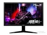 Acer KG221Q bmix
