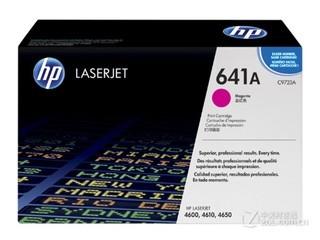 HP 641A(C9723A)