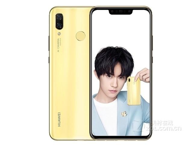 赠电子秤【2年保修】Huawei/华为 nova 3 全面屏4G智能手机