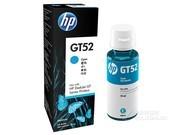 HP GT52(M0H54AA)