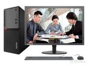 联想ThinkCentre E75(i5 7400/4GB/128GB+1TB/2G独显/23LCD)