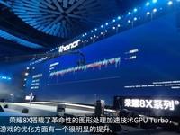 荣耀8X(6GB RAM/全网通)发布会回顾7