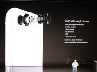 苹果iPhone XR(全网通)发布会回顾5