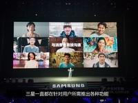 三星GALAXY Note 9(6GB RAM/全网通)发布会回顾2