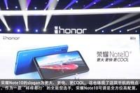 荣耀Note10(6GB RAM/全网通)发布会回顾5