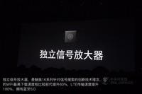 魅族16th Plus(6GB RAM/全网通)发布会回顾3