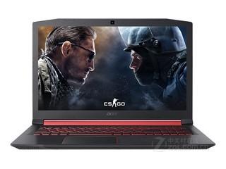 Acer AN515-42-R692