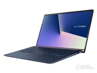 华硕ZenBook 15(UX533)
