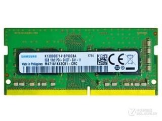 三星4GB DDR4 2400