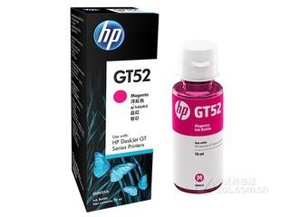 HP GT52(M0H55AA)